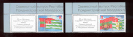 Transnistria 2019 25 Years Of The Treaty Of The PMR With Abkhazia  2v** MNH + 2 Labels - Moldova