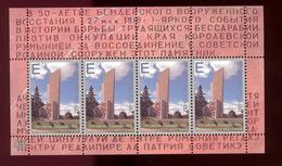 Transnistria 2019 100th Anniversary Of The Bender Uprising Sheetlet**MNH - Moldova