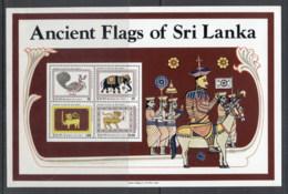 Sri Lanka 1980 Ancient Flags MS MUH - Sri Lanka (Ceylon) (1948-...)