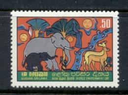 Sri Lanka 1982 World Environment Day MUH - Sri Lanka (Ceylon) (1948-...)