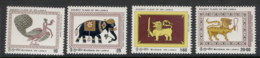 Sri Lanka 1980 Ancient Flags Muh - Sri Lanka (Ceylon) (1948-...)
