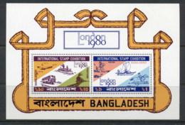 Bangladesh 1980 London Stamp Ex MS MUH - Bangladesh