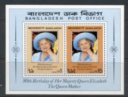 Bangladesh 1981 Queen Mother 80th Birthday MS MUH - Bangladesh