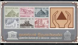 Sri Lanka 1980 UNESCO Siva Temple MS MUH - Sri Lanka (Ceylon) (1948-...)