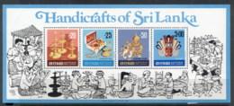 Sri Lanka 1977 Handicrafts MS MUH - Sri Lanka (Ceylon) (1948-...)