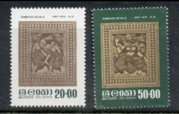 Sri Lanka 1979 Temple Carvings MUH - Sri Lanka (Ceylon) (1948-...)