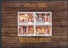 Sri Lanka 1982 Vesak Festival (small Nick RHS) MS MUH - Sri Lanka (Ceylon) (1948-...)