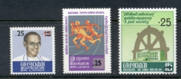 Sri Lanka 1979 Surcharges 25c MUH - Sri Lanka (Ceylon) (1948-...)