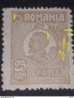 ERROR Romania 1922,king Ferdinand,25b,brown  Error With Line Inclined Horizontal, ERROR AT LEAF PALMER,unused With Gumm - Errors, Freaks & Oddities (EFO)