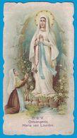 O.B .V. ONTVANGENIS MARIA VAN LOURDES - Devotion Images