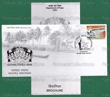 INDIA 2013 Inde Indien - MALAYALAM MANORAMA 1v FDC + Brochure MNH **- Malayalam Language Newspaper, Elephants - As Scan - Idioma