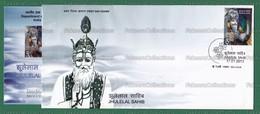INDIA 2013 Inde Indien - JHULELAL SAHIB 1v FDC + Brochure MNH **- Sindhi Hindus Ishta Dev, Pakistan Sindh, Festivals - Hinduism