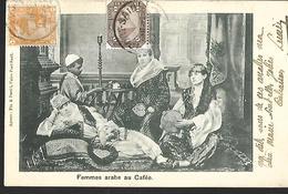 EGYPTE      FEMMES ARABES AU CAFE - Egypt