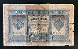 RUSSIA 1  ROBLE  1898 - Russia