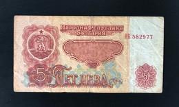 RUSSIA  5  ROBLE  1944 - Russia