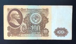 RUSSIA  100  ROBLE  1961 - Russia