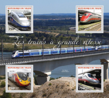 Niger 2014  Speed Trains - Niger (1960-...)