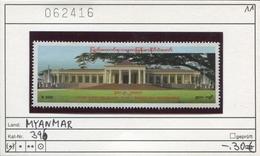 Myanmar (Burma/Birma) - Michel 396 - (*) Ohne Gummi / Sans Gomme / No Gum - Union Of Myanmar - Myanmar (Burma 1948-...)