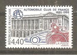 FRANCE 1995 Y T N ° 2974  Neuf** - Frankreich