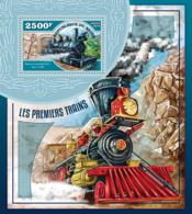 Niger 2014   First Trains - Niger (1960-...)