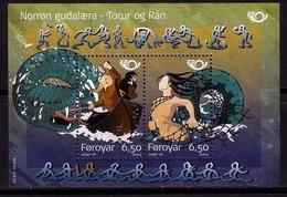 FÄRÖER BLOCK 16 ** NORDEN 2004 - NORDISCHE MYTHEN - Europäischer Gedanke