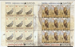 NORTH MACEDONIA ,MAZEDONIEN, 2019, EUROPA CEPT,BIRDS,VOGEL,SHEET,,,MNH - 2019