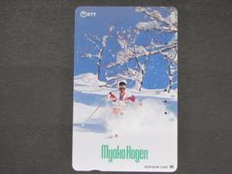 JAPAN PHONECARD NTT 271-066 SKY MYOKO KOGEN - Japan