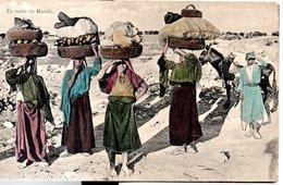 En Route Au Marché - Egypt