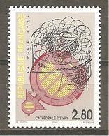FRANCE 1995 Y T N ° 2984  Neuf** - Frankreich