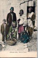 Juifs De Yémen - Yemen