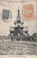 Rare Cpa Ville De Charbin église Russe Très Animée Avec Timbres Et Tampons - Pologne