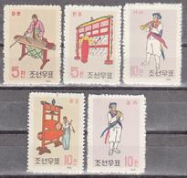KOREA--NORTH    SCOTT NO. 472-76      MNH        YEAR  1963 - Korea, North