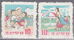 KOREA--NORTH    SCOTT NO. 485-86      MNH        YEAR  1963 - Korea, North