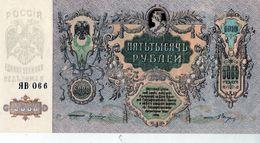 Billet De La Russie De 5000 Roubles De 1919 En S U P - - Russia