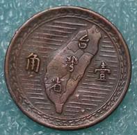 Taiwan 1 Jiao, 38 (1949) -1217 - Taiwán
