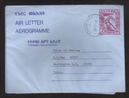 9047- Ethiopia, Postal Stationery Aerogramme C.50 To USA - Ethiopia