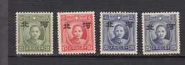 CHINA JAPANESE OCCUPATION LARGE HOPEH SG 2D-4D-5D-6D MLH - 1941-45 Northern China