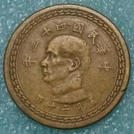 Taiwan 5 Jiao, 43 (1954) -1219 - Taiwán