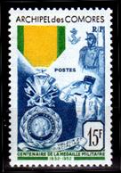 Comore-0003 - Emissione 1952 (++) MNH - Senza Difetti Occulti. - Nuovi