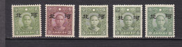CHINA JAPANESE OCCUPATION LARGE HOPEH SG 8D-9D-11D-12D-14D MLH - 1941-45 Northern China