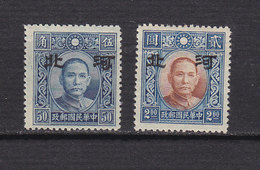 CHINA JAPANESE OCCUPATION LARGE HOPEH SG 28D-30D MLH - 1941-45 Northern China