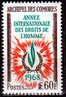 Comore-0007 - Emissione 1968 (++) MNH - Senza Difetti Occulti. - Nuovi