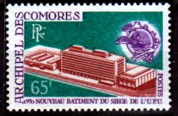 Comore-0008 - Emissione 1970 (++) MNH - Senza Difetti Occulti. - Nuovi