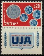 1962 25th Anniv. U.J.A. Bale 250 / Sc 229 / Mi 265 MNH/neuf/postfrisch [gra] - Israël