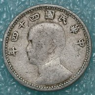 Taiwan 1 Jiao, 44 (1955) -1216 - Taiwan