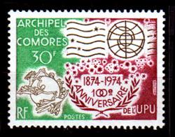 Comore-0010 - Emissione 1974 (++) MNH - Senza Difetti Occulti. - Nuovi