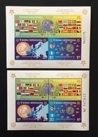 Bosnia & Herzegovina 2005; Europa Maps, Flags; Face Value 12 Euro, Catalogue Value 40 Euro; MNH** - Bosnia And Herzegovina