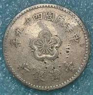 Taiwan 1 Dollar, 49 (1960) -1597 - Taiwan