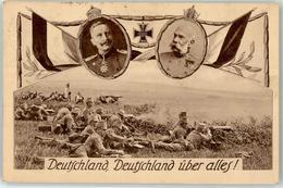 52998186 - Kaiser Franz Josef I. Kaiser Wilhelm II. Propaganda WK I - Weltkrieg 1914-18