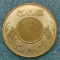 Taiwan 50 Dollars, 94 (2005) -1194 - Taiwan